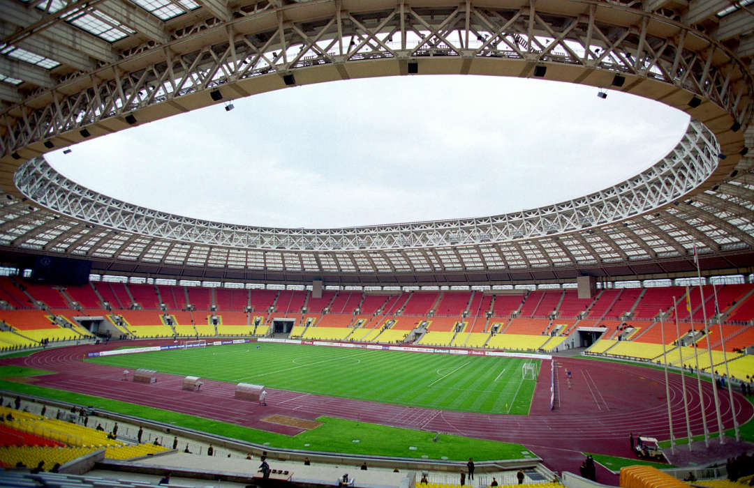 Spartak Stadium in Moscow