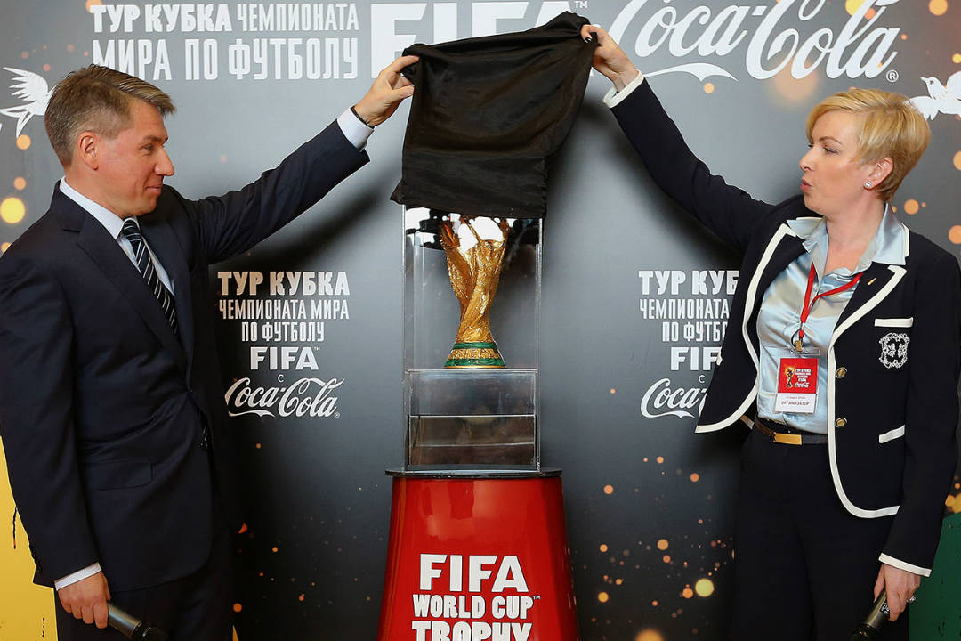 FIFA World Cup trophy arrival in Moscow